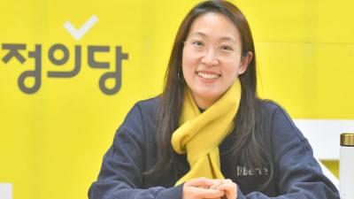 """장혜영 정의당 미래정치특위위원장 """"젊고 깨어있는 생각이 '청년정치'"""""""