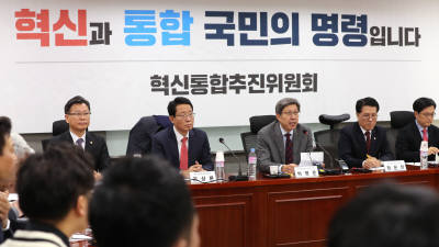 {htmlspecialchars(혁통위 8차 회의 개최…박형준 위원장