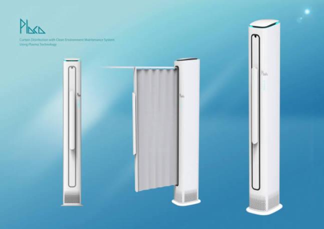 D랩에서 디자인한 플라즈마 커튼 플라카(PLACA). 지난해 CES에서 혁신상을 수상했다.