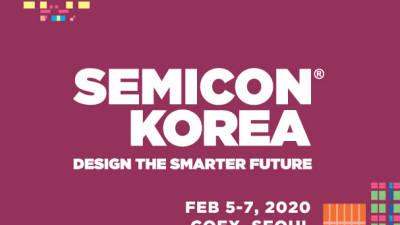 '세미콘코리아 2020', 신종 코로나 바이러스 여파로 '미개최'