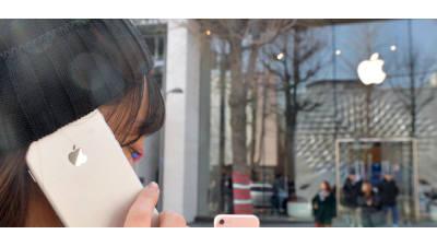 소비자주권, '아이폰 성능조작' 항고