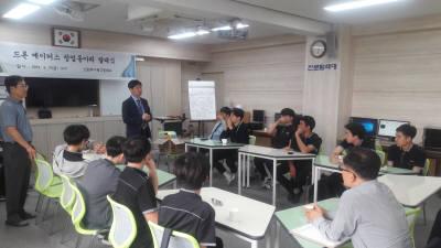 <216>인천하이텍고등학교
