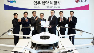 LG유플러스-두산모빌리티이노베이션, 최장시간 비행 드론 선보인다