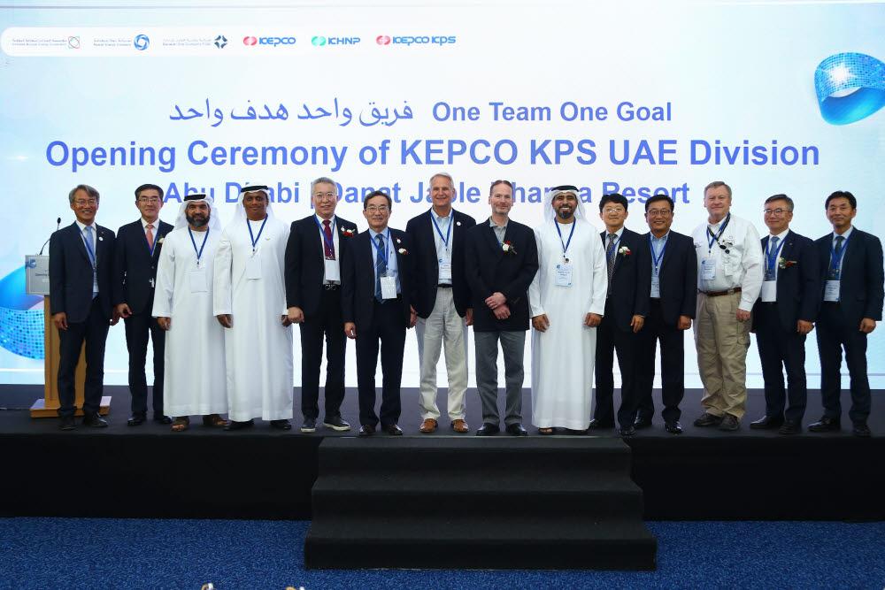 김범년 한전KPS 사장(왼쪽 여섯 번째)과 마크 레드먼 나와에너지 사장(왼쪽 일곱 번째)이 UAE본부 개소식에 참여해 국내외 관계기관 대표들과 기념촬영을 하고 있다.
