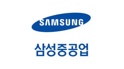 삼성중공업, 2019년 영업손실 6166억..적자폭 50% 확대