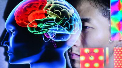 인류 진화의 문턱, 'AI 일류'를 꿈꾸다