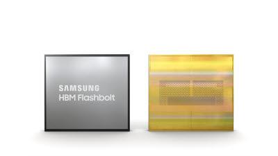 1초면 풀HD 영화 82편 전달…삼성전자, HBM2E D램 '플래시볼트' 출시