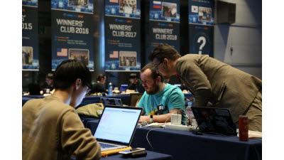 '코드게이트 2020' 국제해킹방어대회 예선전 참가 접수