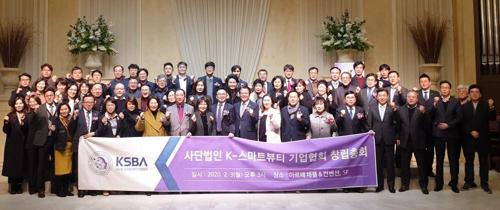 3일 경기도 안양시 아르떼&채플 컨벤션에서 열린 K-스마트뷰티기업협회 창립총회에서 주요 내외빈이 파이팅을 외치고 있다.