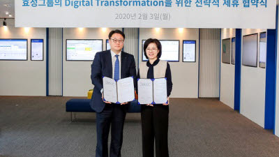 효성ITX, 효성그룹 스마트공장 구축 앞장