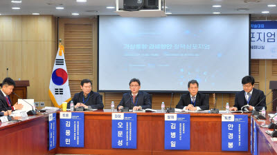 가상통화 과세방안 정책심포지엄