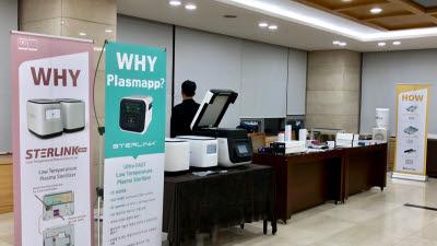 플라즈맵, 대만 의료기기 인증 획득…화교 경제권 진출 모색