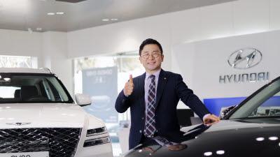 지난해 현대차 판매왕은 장석길 영업부장..작년 369대, 10년간 3336대 판매