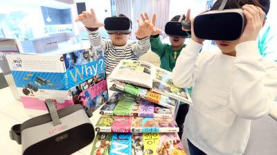 LG유플러스, 어린이 베스트셀러(Why?) 3D VR콘텐츠로 제공