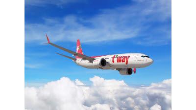 티웨이항공, 기내면세점 온라인 사전주문 서비스 오픈