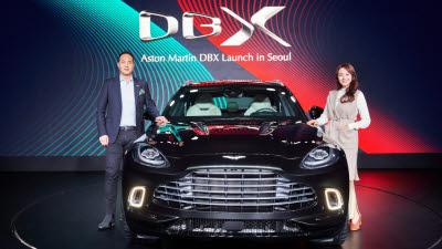 애스턴마틴, 첫 슈퍼 SUV 'DBX' 출시…가격 2억4800만원