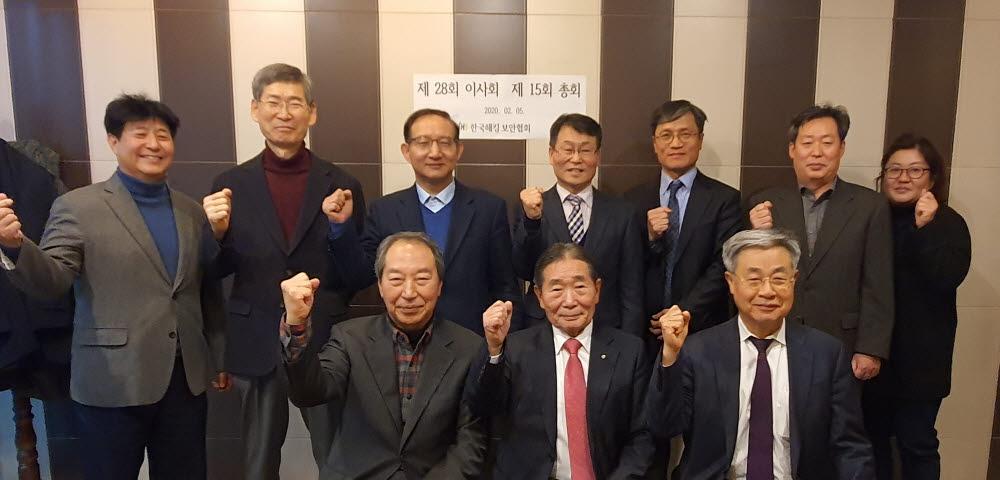 한국해킹보안협회, 2020년 정기총회 및 이사회 개최