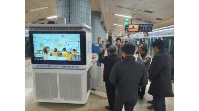 한·미 기업 연합, 서울 지하철 미세먼지 줄였다