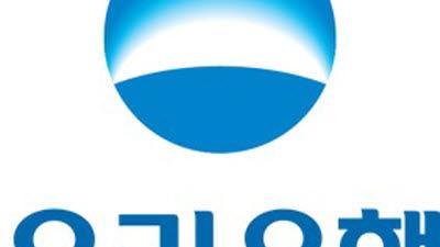 우리은행, 우한시 자선총회에 200만위안 기부