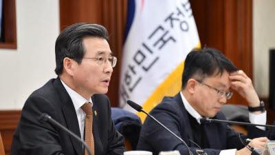 """정부, 구조혁신TF 출범…""""저성장 극복 최우선"""""""