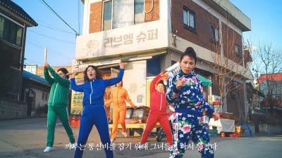 KB국민은행, 옹벤져스 출연 '리브엠' 광고 공개