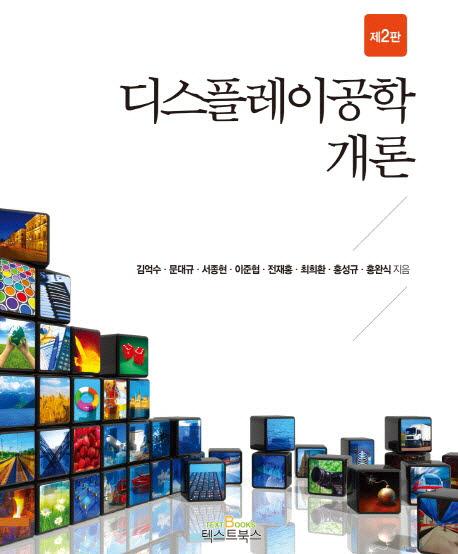 [대한민국 희망 프로젝트]<646>퀀텀닷