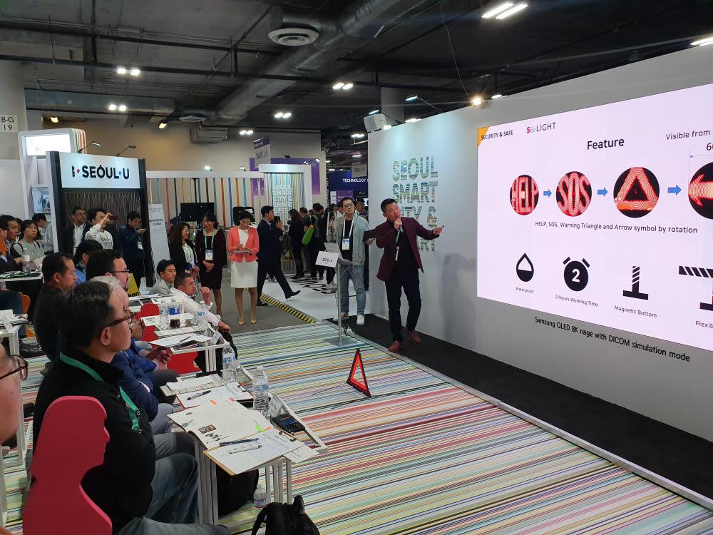 서울시가 첫 참여한 2020년 1500만달러 투자 상담실적을 올렸다. 서울시는 CES 참여를 정례화할 방침이다. 사진=서울시