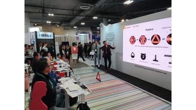 서울시, CES서 1500만달러 투자유치 협의···참여 정례화