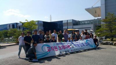 <217>서울공업고등학교