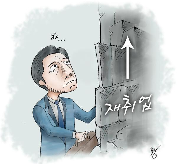 정부세종청사. 전자신문 DB