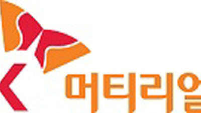 "SK머티리얼즈, 금호석유화학 전자소재사업 인수…""포토레지스트 국산화"""