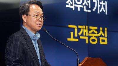 신한은행, '고객중심' 상반기 경영전략회의 개최