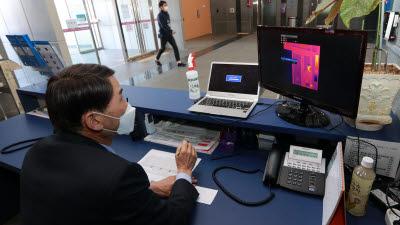 국립광주과학관, 신종 코로나 확산 예방 열화상카메라 운용