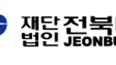 전북테크노파크, '전북 스타기업' 15개사 선정·지원