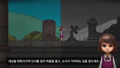 디앤드게임즈, 모바일게임 '오드아이' 정식 출시