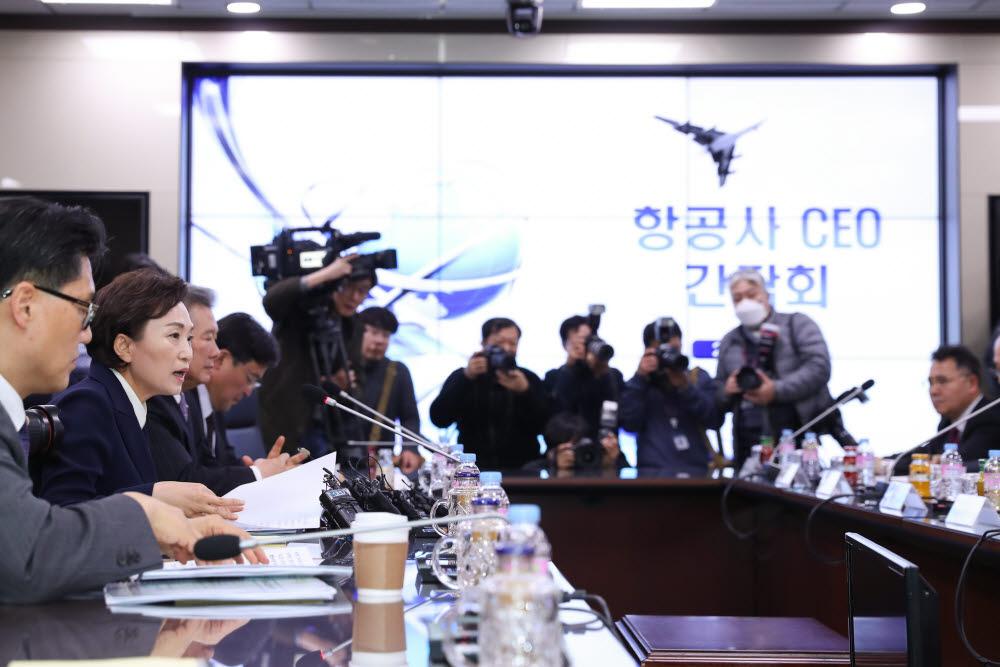 김현미 국토부 장관은 10일 한국공항공사에서 대한항공, 아시아나항공, 제주항공 등 10개 항공사와 인천ㆍ한국공항공사 최고경영자(CEO) 간담회를 갖고 지원을 약속했다.