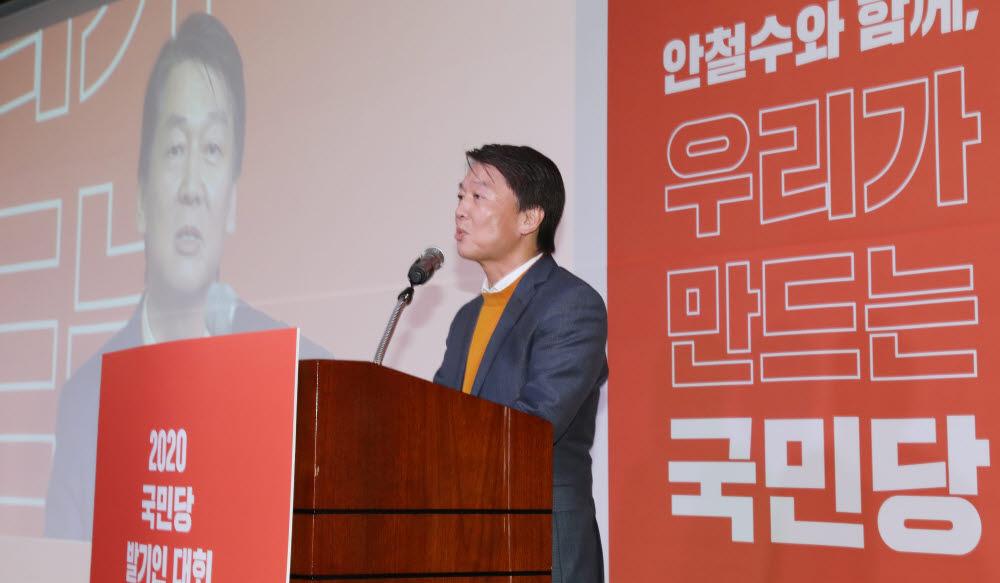 9일 서울 영등포구 하이서울유스호스텔 대강당에서 열린 국민당 창당발기인대회에서 창당준비위원장에 선출된 안철수 전 의원이 인사말을 하고 있다. <연합뉴스>
