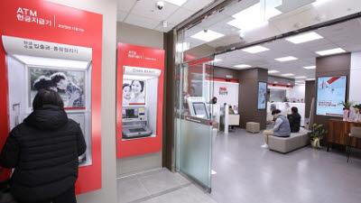 BNK경남은행, 디지털금융 인프라 갖춘 '유니시티지점' 개점