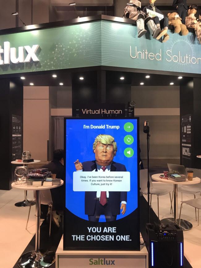 CES 2020 솔트룩스 부서에 전시한 AI 가상인간 트럼프 체험 디스플레이 모습. 솔트룩스 제공