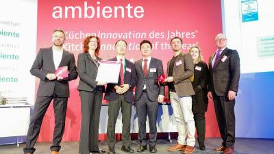 엔유씨전자 'IoT 스마트 주서' 독일 '키친 이노베이션' 어워드 3개 부문 수상