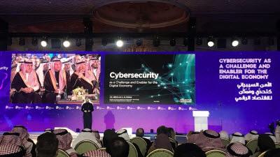 시큐레이어, 사우디아라비아 '글로벌 사이버보안포럼 2020' 참석