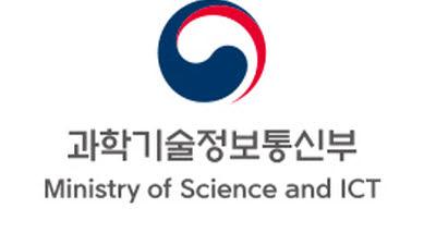 과기정통부 5G·VR로 시설 안전 관리 '디지털트윈' 사업 추진