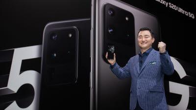 [갤럭시 언팩 2020]삼성전자, 새로운 10년 스마트폰 압도적 우위 선언