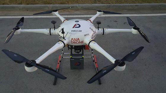 장거리 드론 배송에 성공한 파블로항공의 드론 기체.