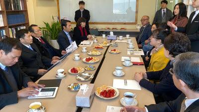 베트남 박닌성 스마트시티 대표단, 한국SW개발업협동조합 방문