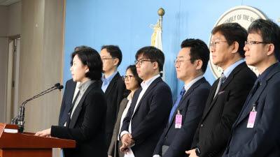 규제개혁당-시대전환, 규제개혁 및 스타트업 국가 공동 선언