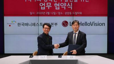 LG헬로비전, 공약 중심 지역채널 선거방송 약속