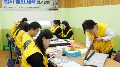 코리아드라이브, 시각장애인 위한 점자동화책 제작 봉사활동 펼쳐