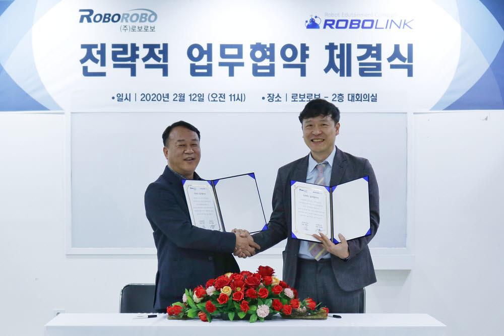 교육용 로봇 전문기업 로보로보와 로보링크가 12일 서울 강북구 로보로보 사옥에서 전략적 업무협약식을 체결한 가운데 박병수 로보로보 대표(왼쪽)와 이현종 로보링크 대표(오른쪽)가 업무협약서를 들어보이고 있다.
