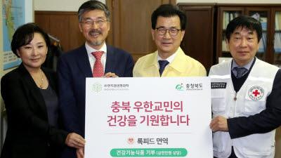 엔지켐생명과학, 우한 교민 위해 건강기능식품 '록피드' 제공